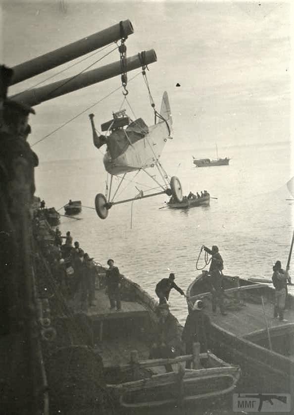 21492 - Германский флот 1914-1945