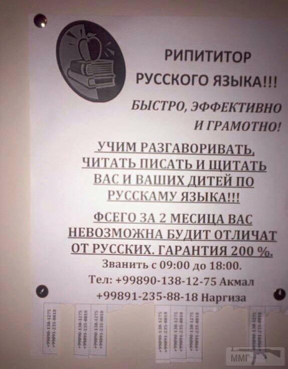 21506 - А в России чудеса!
