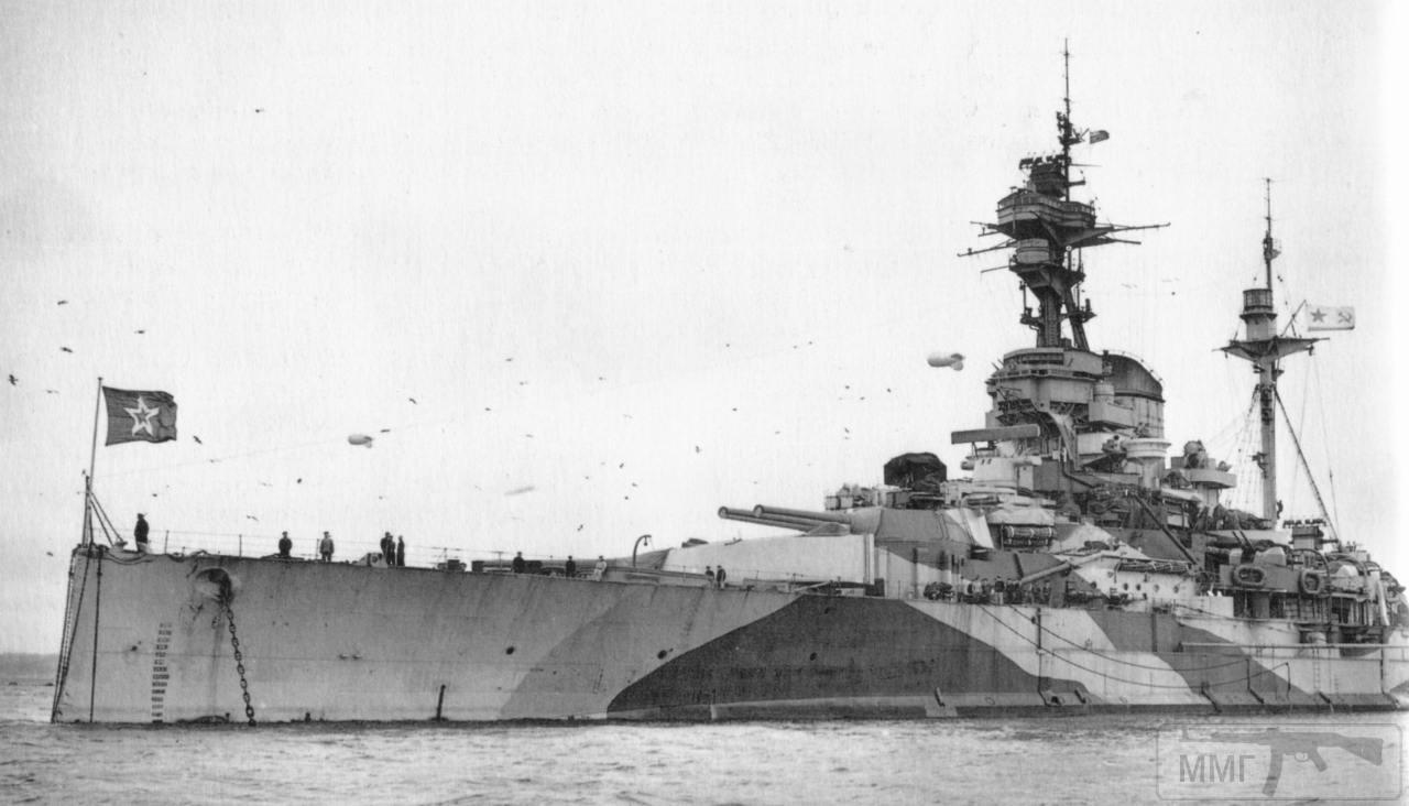 21510 - Броненосцы, дредноуты, линкоры и крейсера Британии