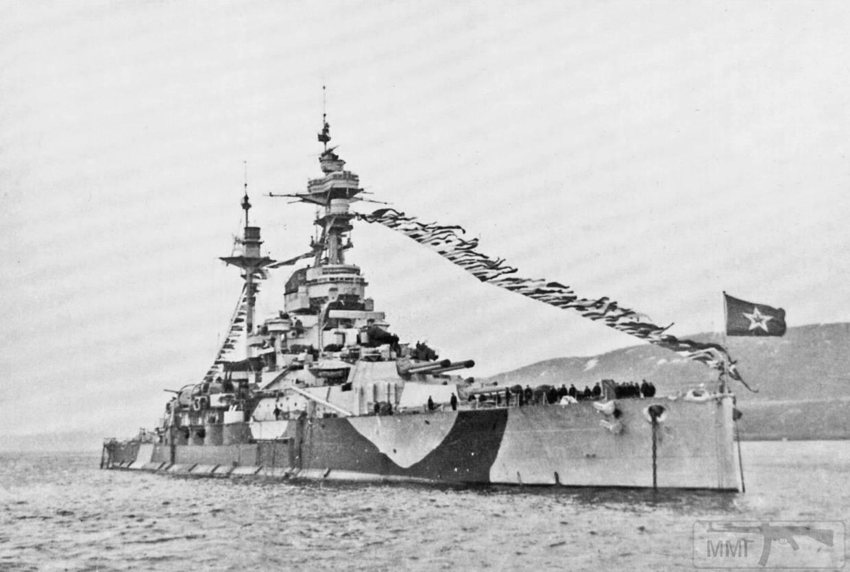 21511 - Броненосцы, дредноуты, линкоры и крейсера Британии