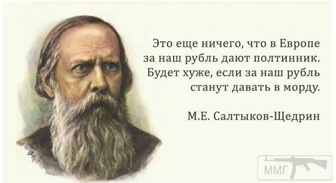 21514 - А в России чудеса!