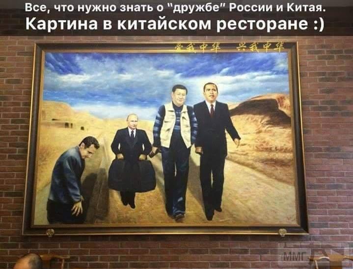 21520 - А в России чудеса!