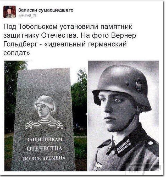 21521 - А в России чудеса!