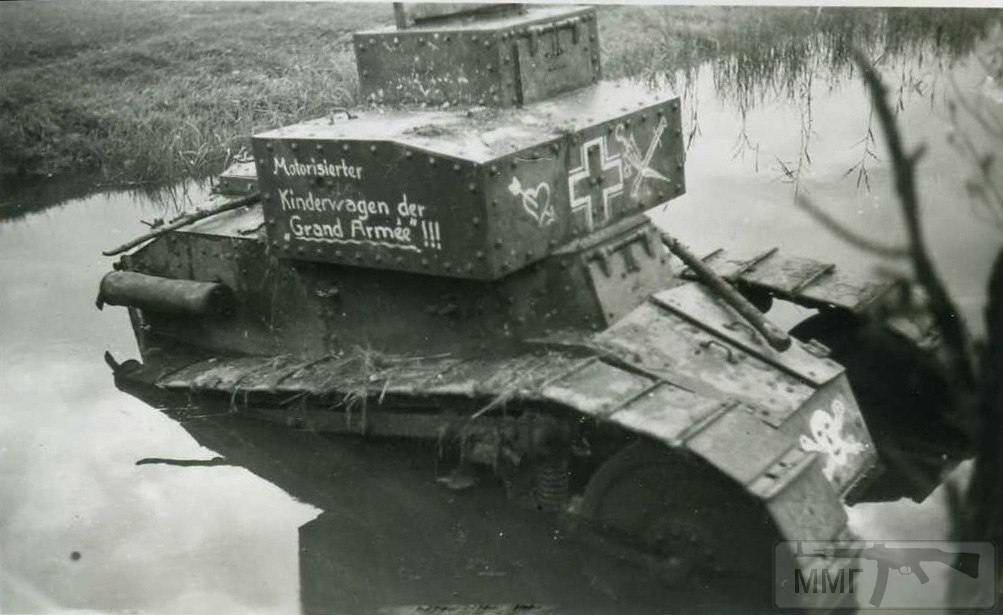 21530 - Французская кампания 1939-1940
