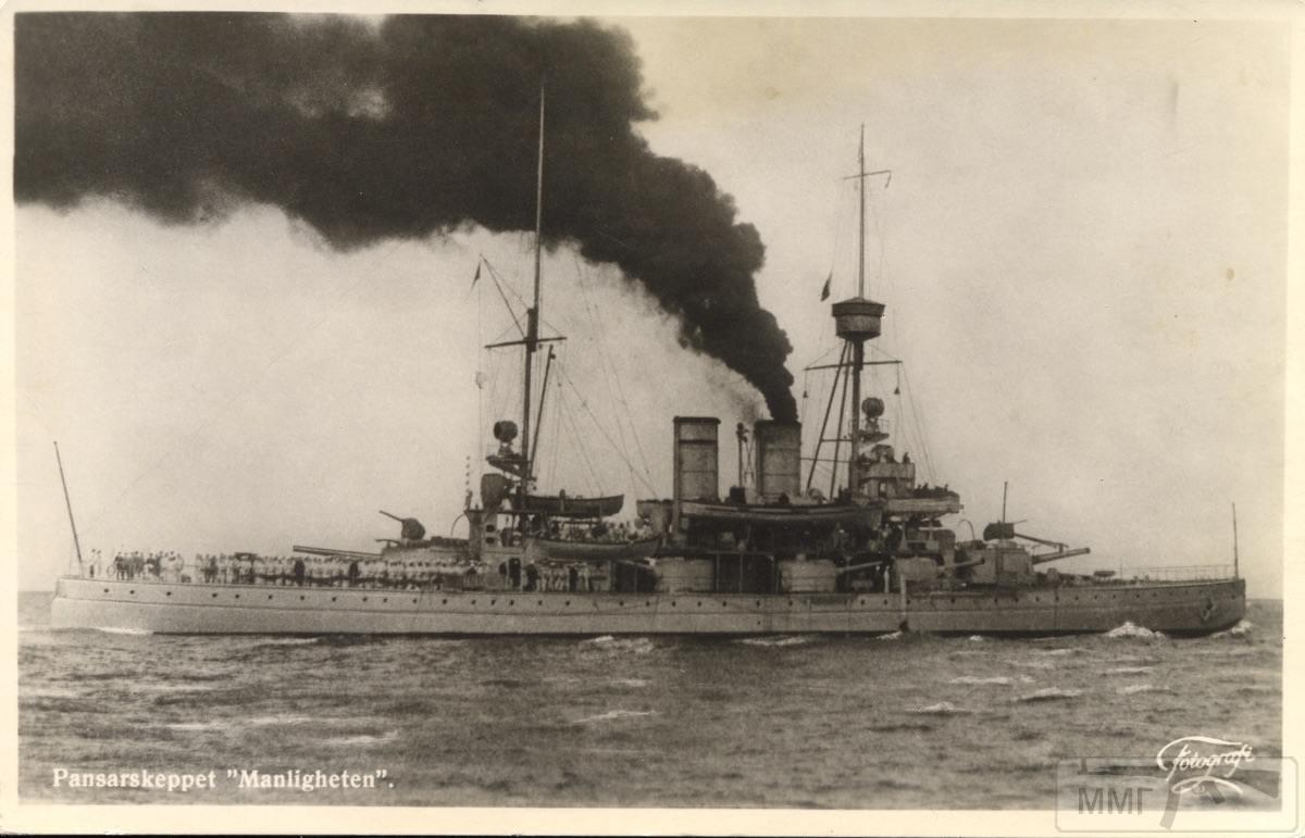 21535 - Флоты малых стран Балтики