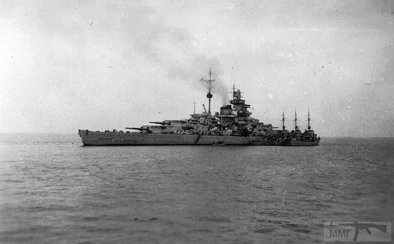 21589 - Германский флот 1914-1945