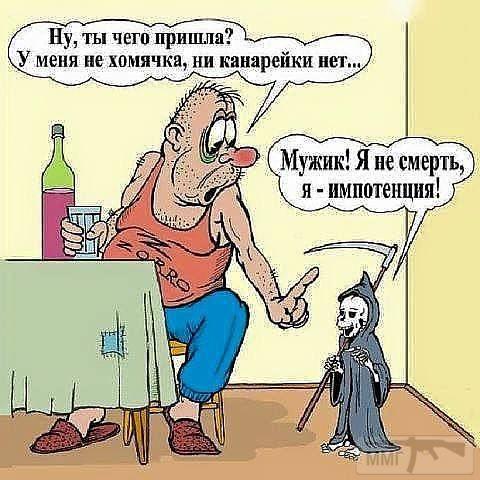 21610 - Пить или не пить? - пятничная алкогольная тема )))
