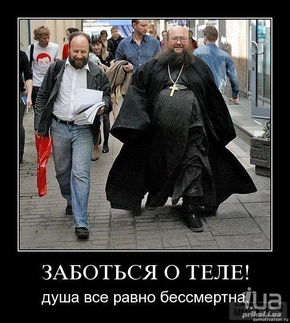21625 - А в России чудеса!
