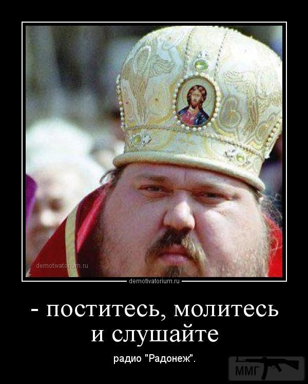 21627 - А в России чудеса!