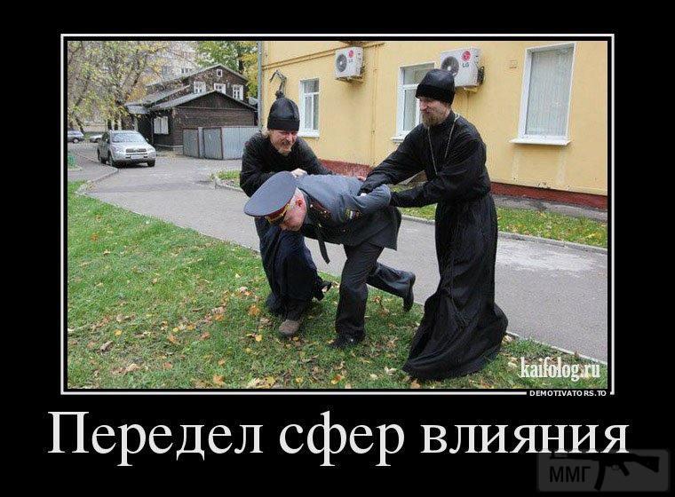 21628 - А в России чудеса!