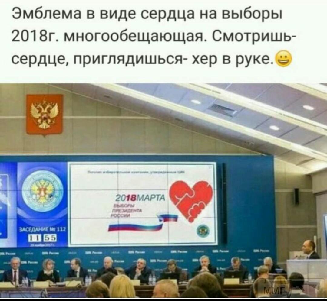 21651 - А в России чудеса!