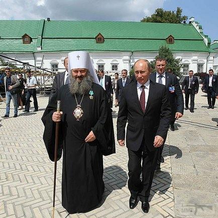 21653 - А в России чудеса!