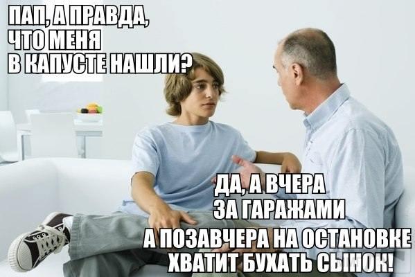 21710 - Пить или не пить? - пятничная алкогольная тема )))