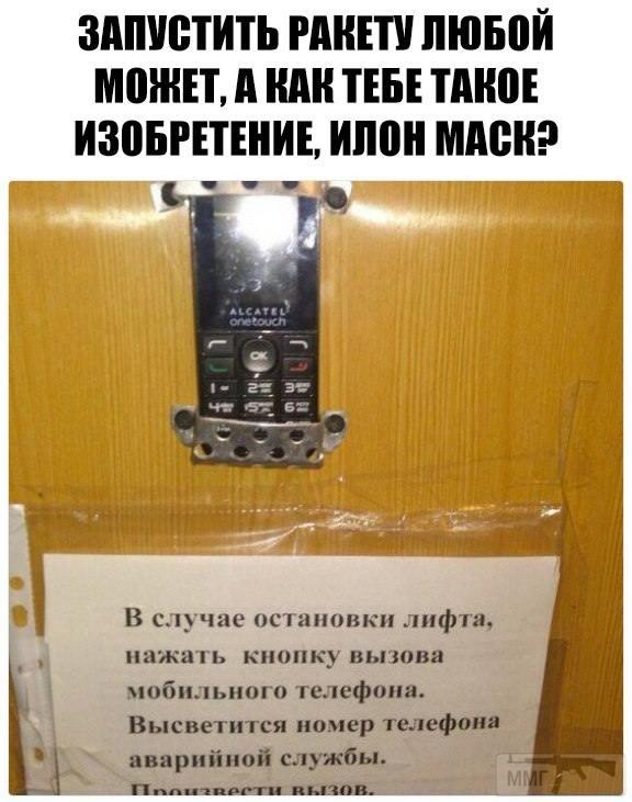 21733 - А в России чудеса!