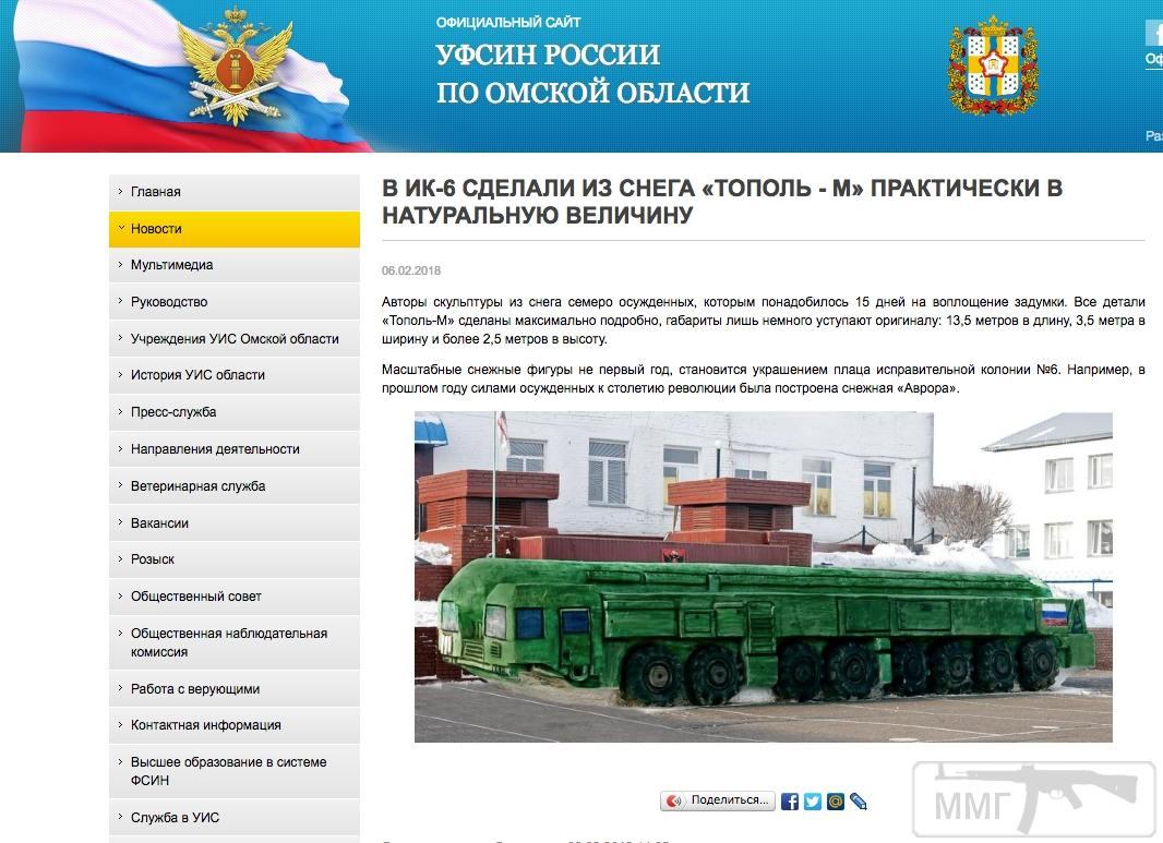 21736 - А в России чудеса!