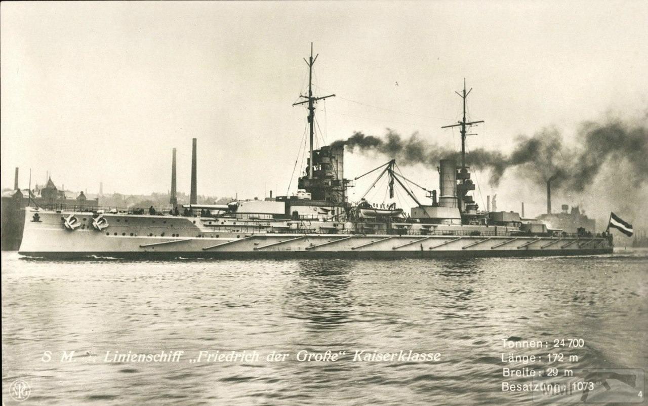 21746 - Германский флот 1914-1945