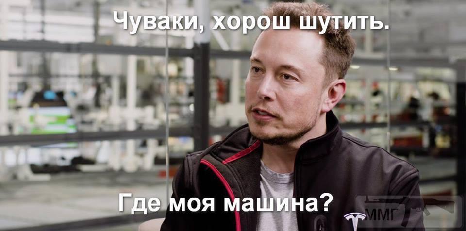 21770 - Новости современной космонавтики