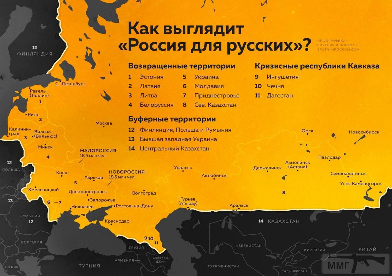 21777 - А в России чудеса!