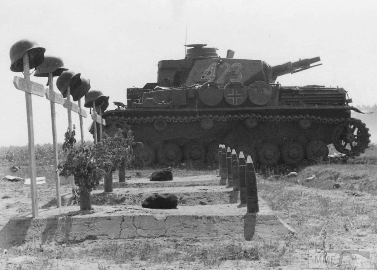 21778 - Лето 1941г,немецкие фото.