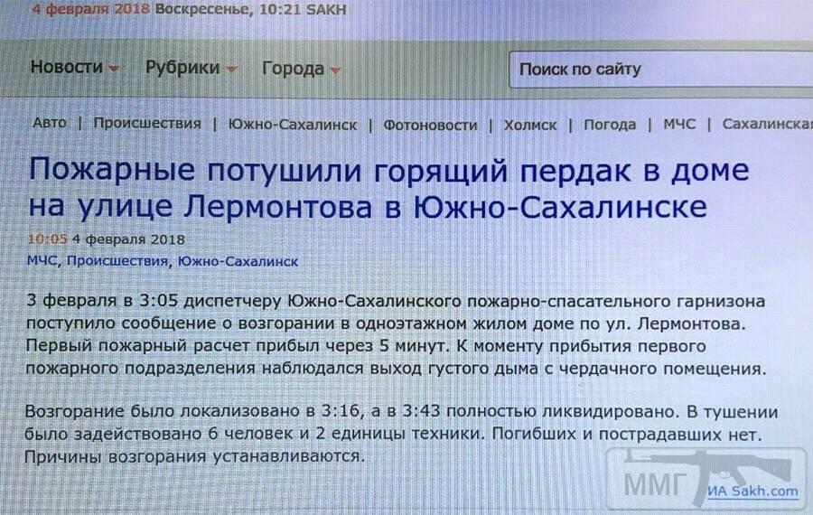 21788 - А в России чудеса!