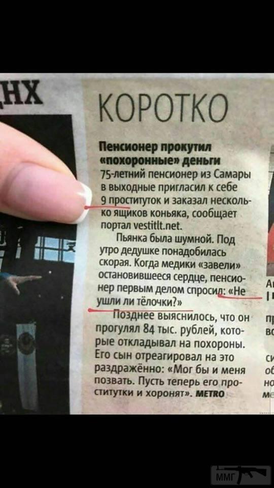 21791 - А в России чудеса!