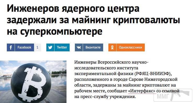 21792 - А в России чудеса!