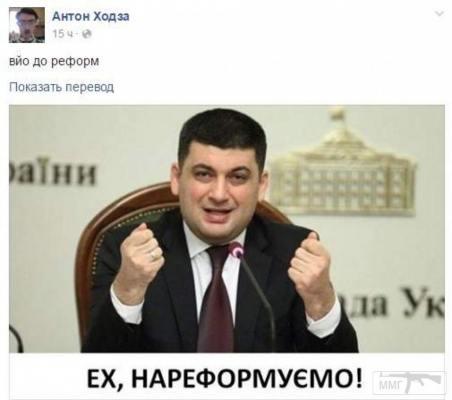 21804 - Украина - реалии!!!!!!!!