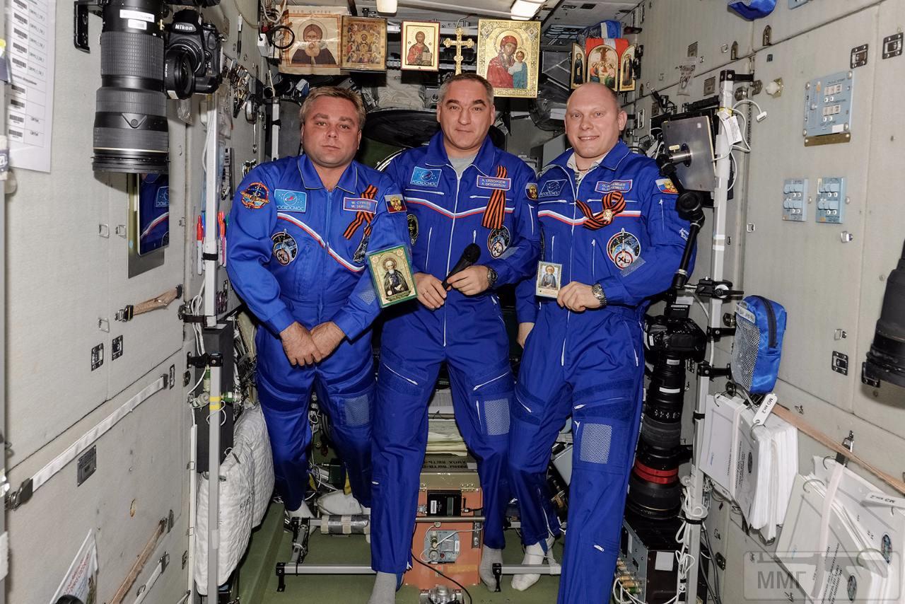 21848 - Новости современной космонавтики