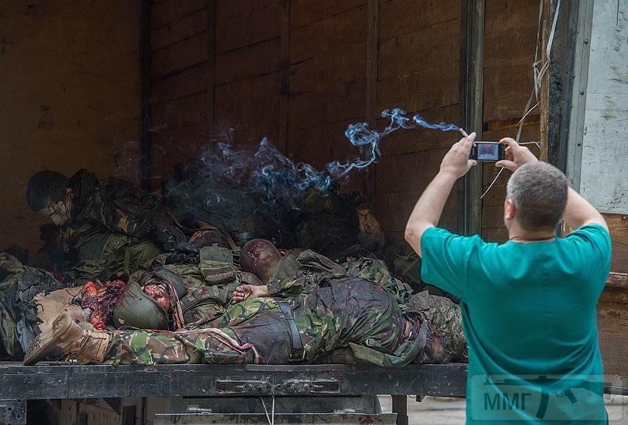 21868 - Оккупированная Украина в фотографиях (2014-...)