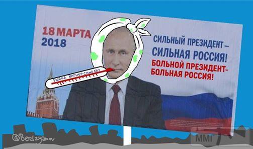 21909 - А в России чудеса!