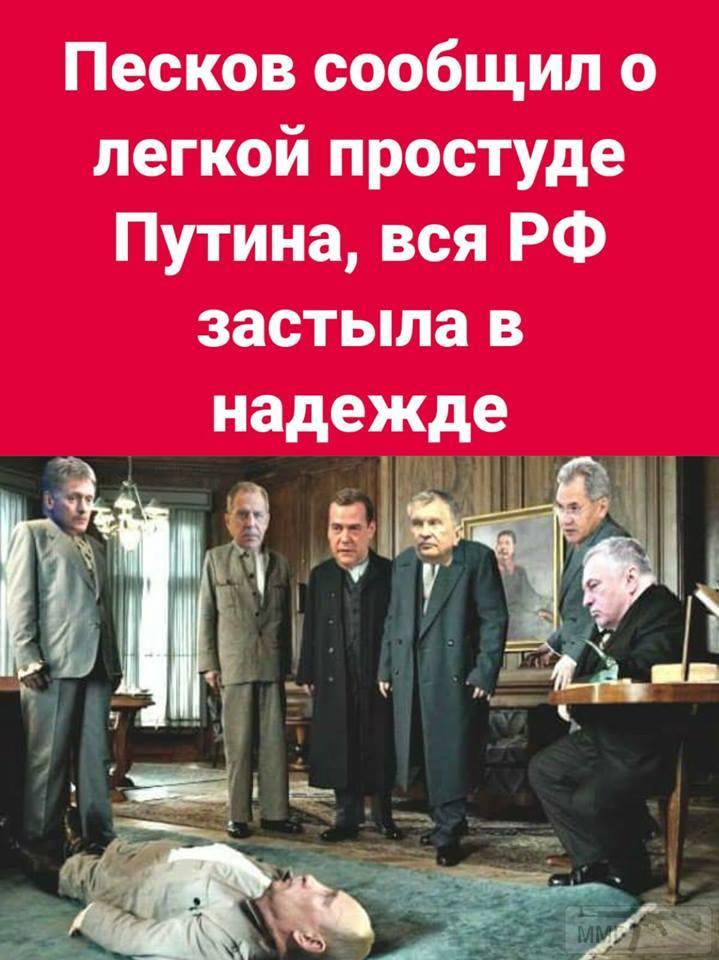 21910 - А в России чудеса!