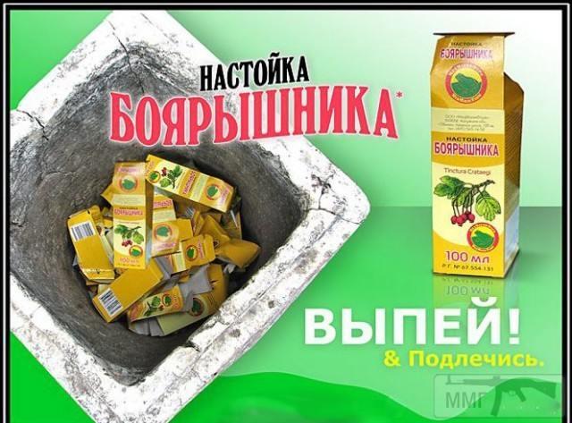 21928 - А в России чудеса!