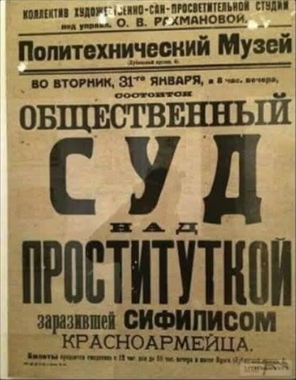 21929 - А в России чудеса!