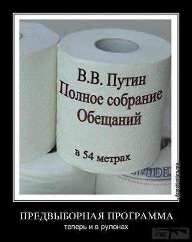 21930 - А в России чудеса!
