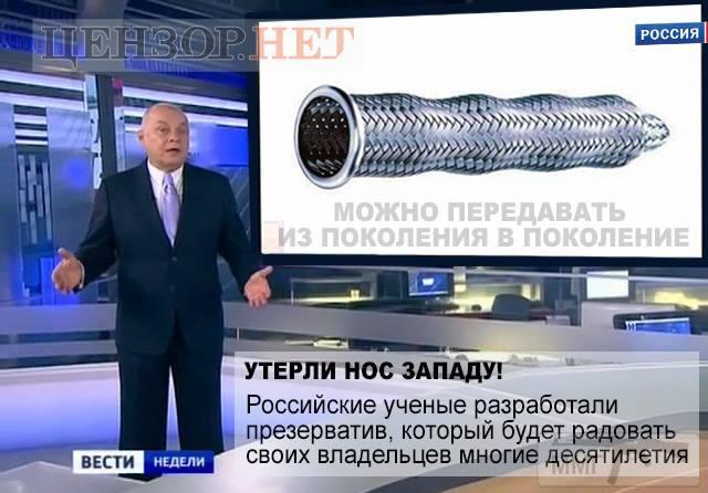 21932 - А в России чудеса!