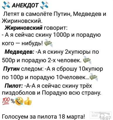 21933 - А в России чудеса!