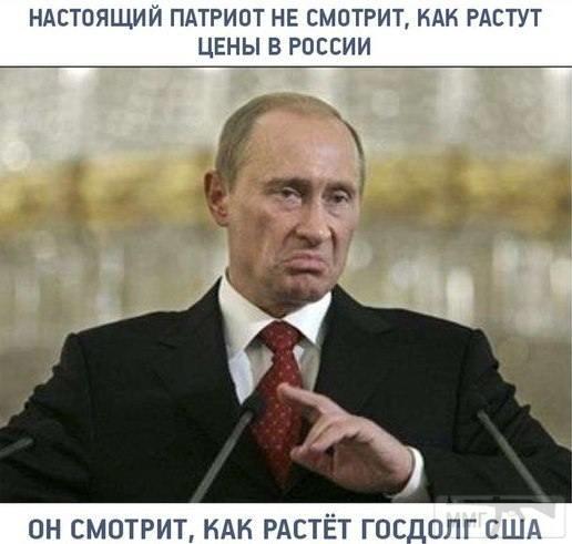 21934 - А в России чудеса!