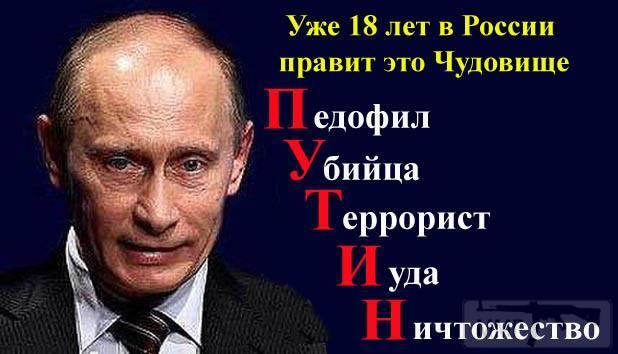 21935 - А в России чудеса!