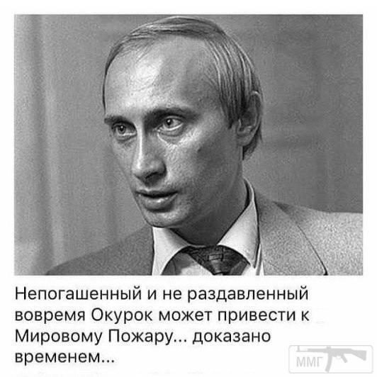 21936 - А в России чудеса!
