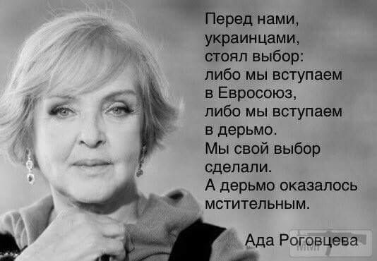 21953 - А в России чудеса!