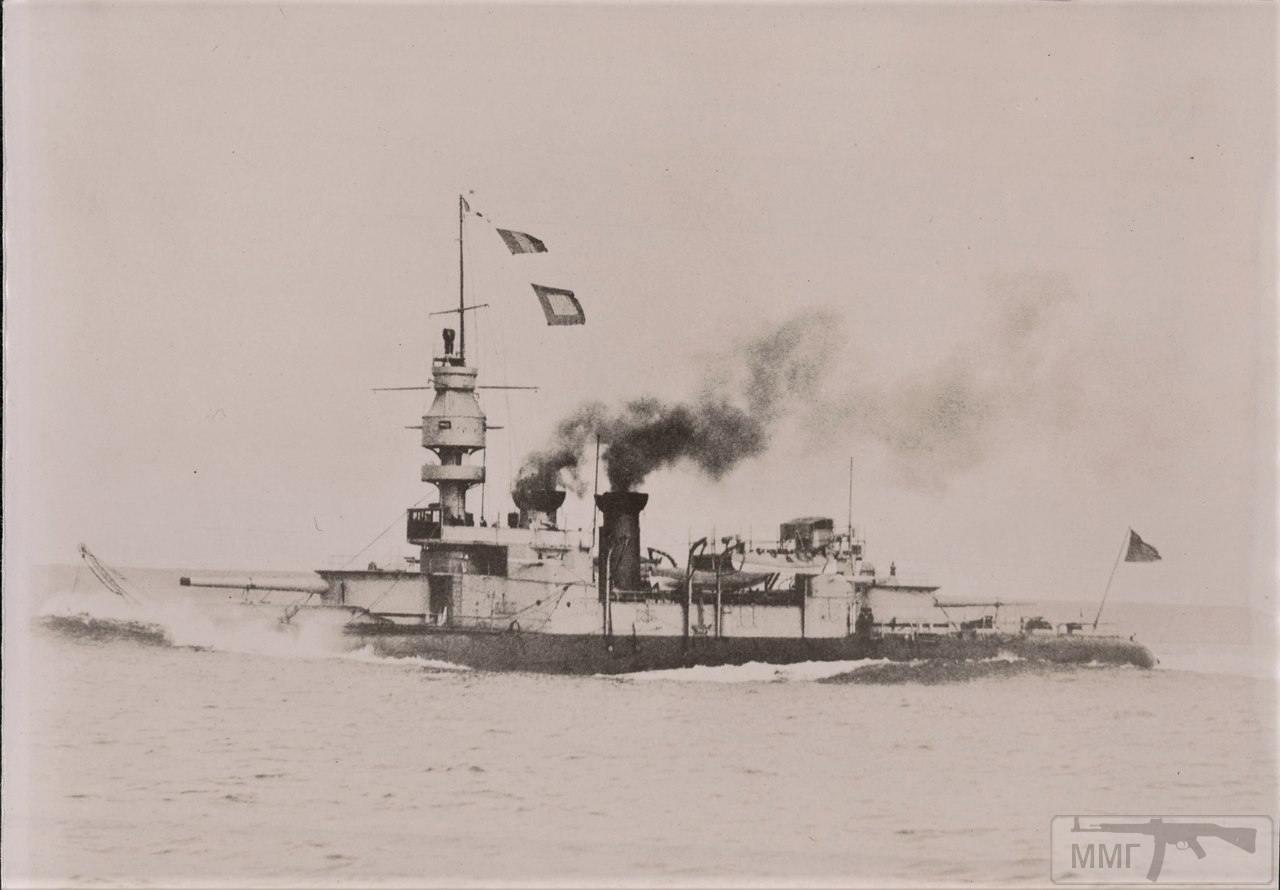 21962 - Французский флот