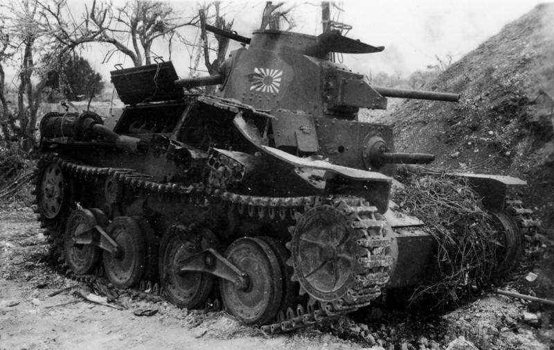 21990 - Японская бронетехника