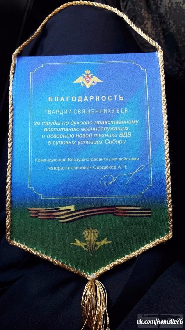 21996 - А в России чудеса!