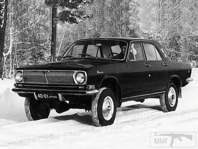 22026 - Автопром СССР