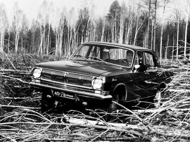 22027 - Автопром СССР