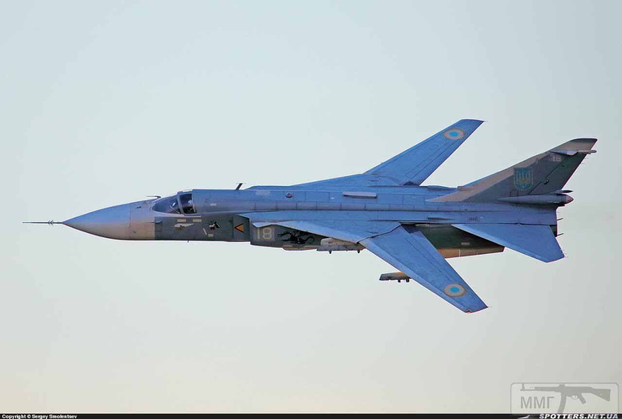22034 - Воздушные Силы Вооруженных Сил Украины