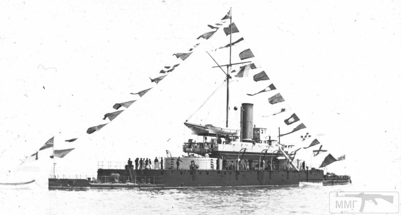 22038 - HMS Gorgon