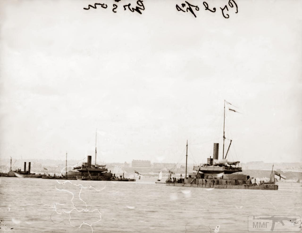 22040 - HMS Cyclops и HMS Gorgon