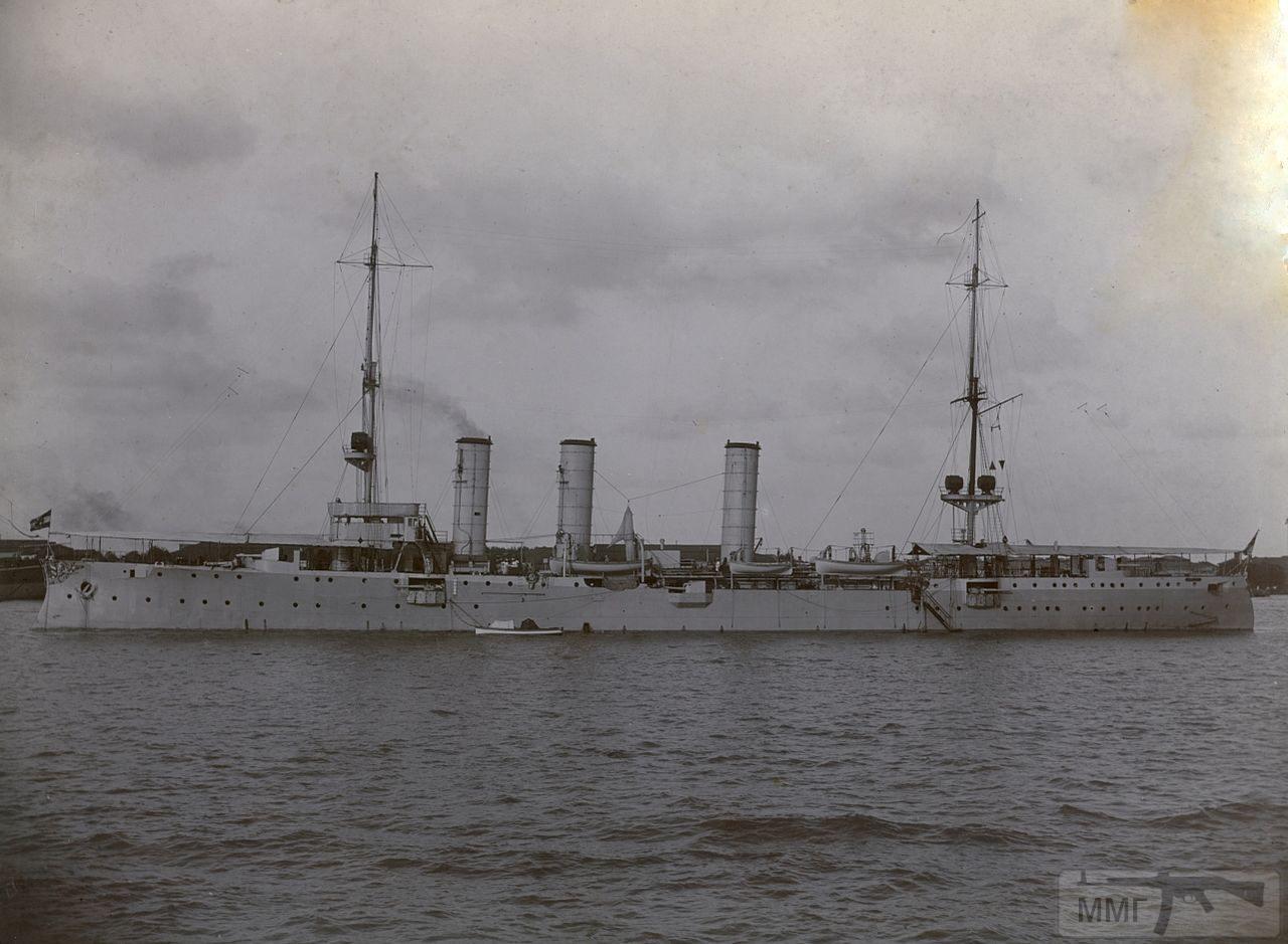 22041 - Германский флот 1914-1945