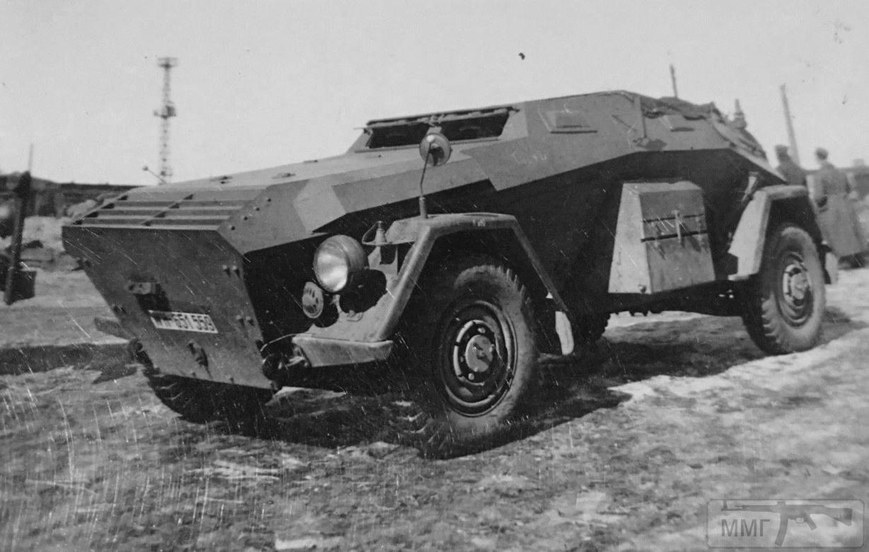 22054 - Военное фото 1941-1945 г.г. Восточный фронт.
